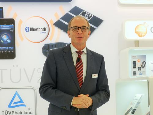 Компания Beurer на выставке бытовой электроники IFA 2014