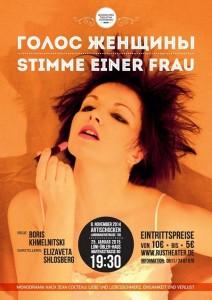 nurnberg teatr-1