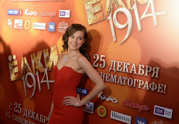 Katerina_Shpica