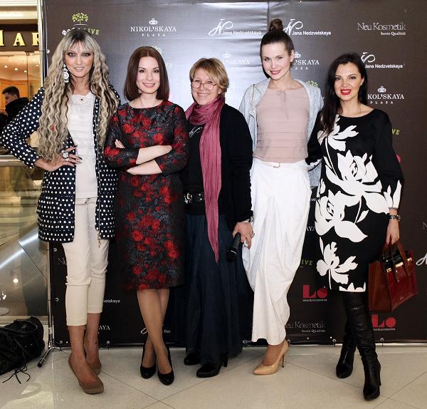 Resize of Лама, Ирина Лачина, Яна Недзвецкая, Наталия Лесниковская, Алиса Толкачева