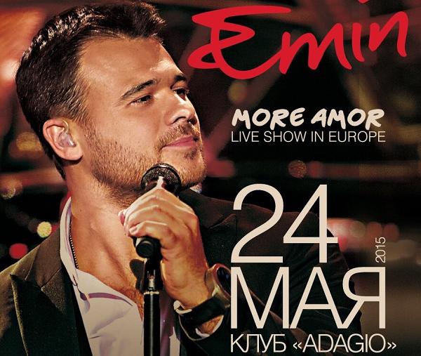 Emin Концерт в Берлине 2015