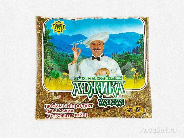 Аджика Уляпская Рецепты