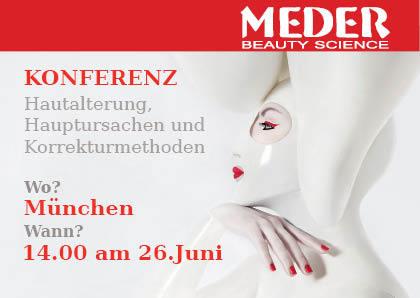 Конференция в Мюнхене Старение кожи и методы коррекции