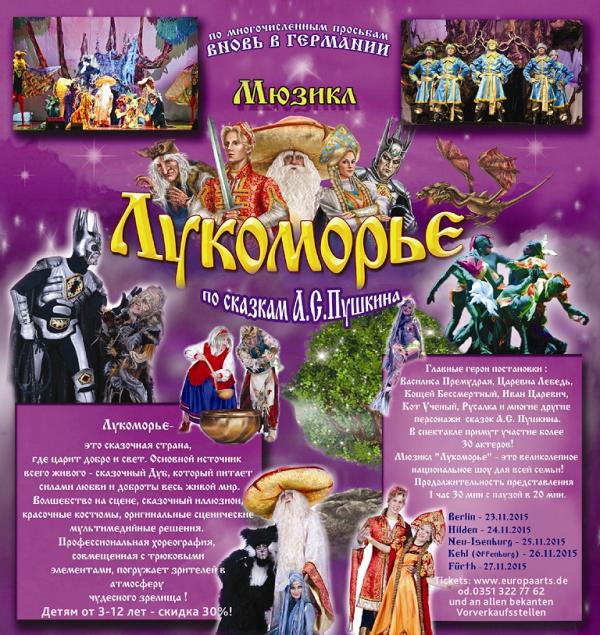 Kopie von Flyer auf russisch