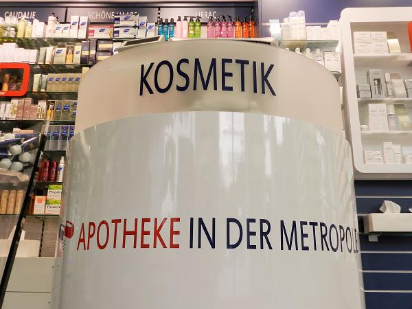 Аптека Берлин новые Акции