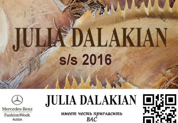 Неделя моды в Москве Показ коллекции Юлии Далакян