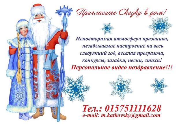 ded-moroz_1