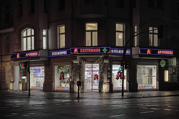 Аптека Берлин Скидки декабрь 2015