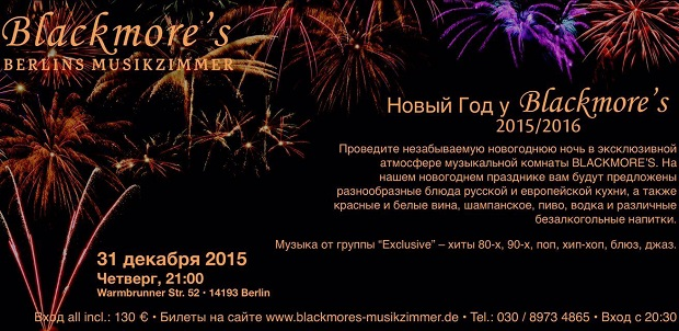Blackmore-New-year_2016