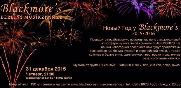 Blackmore-New-year_2016