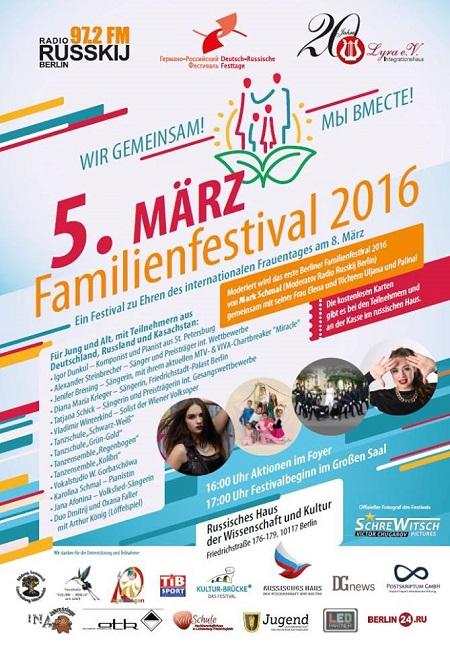 Festival-03-05-2016-Plakat_1