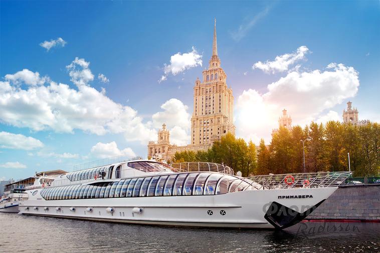 Экскурсии на речных яхтах Флотилия «Рэдиссон Ройал, Москва»