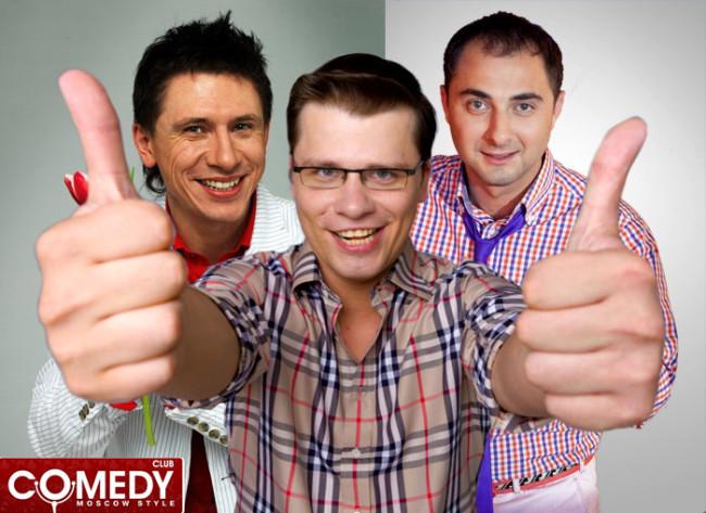 Comedy Club: Харламов, Батрутдинов и Карибидис в Праге и Лондоне 2016